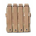 """Підсумок тактичний подвійний для магазинів """"5.11 AR BUNGEE COVER DBL MCM"""", [169] Multicam, фото 2"""