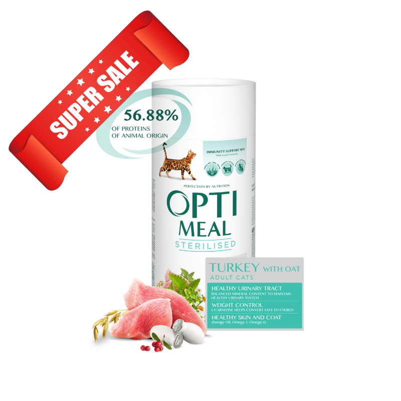 Сухой корм для кошек Optimeal Cat Adult Sterilised Turkey And Oat 650 г