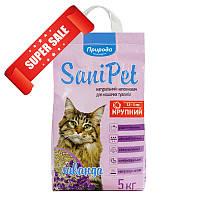 Бентонитовый наполнитель для кошачьего туалета Природа SaniPet Крупный Лаванда 5 кг