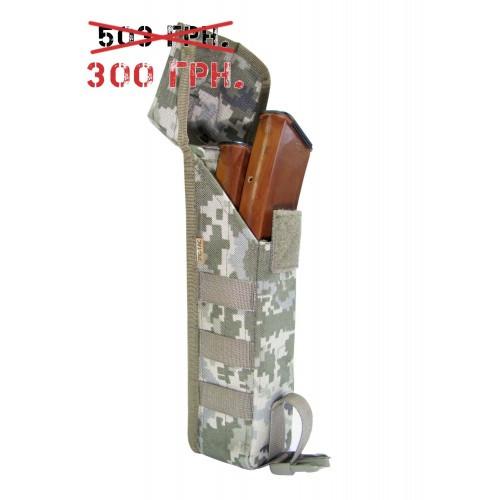 """Подсумок для магазинов штурмовой винтовки M.U.B.S.""""DMFP-45/40"""" (Double Mag.Field Pouch-45/40 RD), [1331] Ukrainian Digital Camo (MM-14)"""