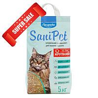 Бентонитовый наполнитель для кошачьего туалета Природа SaniPet Крупный 5 кг