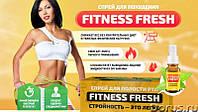 💊💊Спрей для похудения Fitness Fresh   Спрей для похудения Fitness Fresh, другие товары для красоты и похудения, Fitness Fresh по лучшей, Фитосредство
