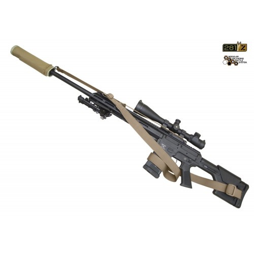 """Ремень полевой двухточечный для снайперской винтовки M.U.B.S.""""SRFS"""" (Sniper Rifle Field Sling), [1174] Coyote Brown"""