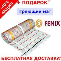 Нагревательный мат Fenix LDTS Fenix 0.8м2/130Вт на основе двухжильного греющего кабеля 160Вт/м2