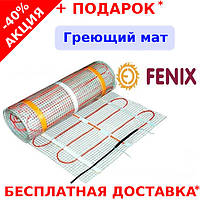 Нагревательный мат Fenix LDTS Fenix 1.3м2/210Вт на основе двухжильного греющего кабеля 160Вт/м2