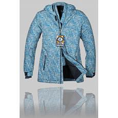 Женская зимняя горнолыжная куртка Volcom (G-1)