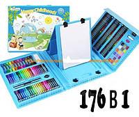 176 шт Художественный набор для творчества с мольбертом для детей рисование предметы в чемоданчике