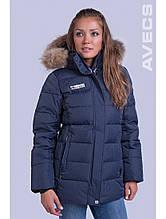 Куртка Avecs (av-70310/23)