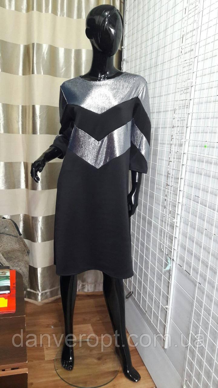 Платье женское стильное размер 48-54 купить оптом со склада 7км Одесса