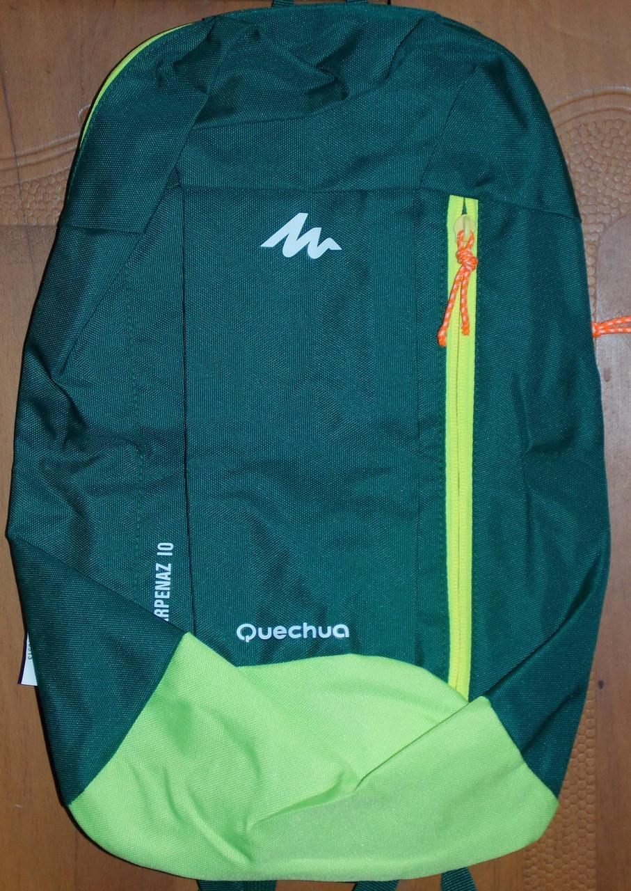 Рюкзак Quechua Arpenaz 10 L  (№ 2-01)