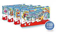 Кіндер Happy Hippo 103,5 грам