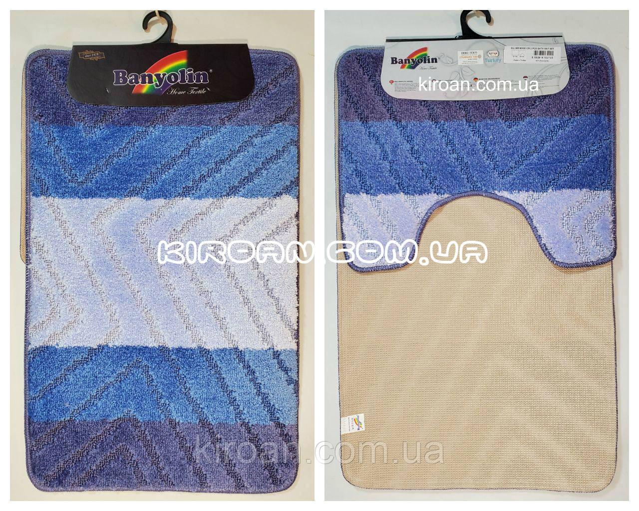 Набор ковриков в ванную комнату BANYOLIN 50x80см и с вырезом 40x50см (цвет синий)
