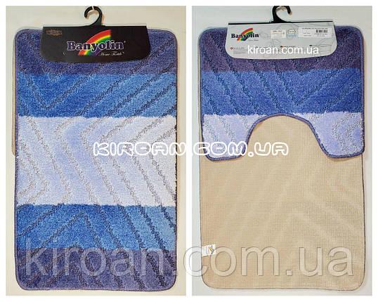 Набор ковриков в ванную комнату BANYOLIN 50x80см и с вырезом 40x50см (цвет синий), фото 2