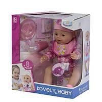 Пупс функциональный warm baby 8040-480 с аксессуарами ( baby born)
