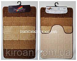 Набор ковриков в ванную комнату Banyolin 80*50 см и с вырезом 40*50см (цвет коричневый)