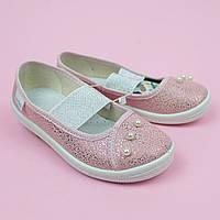 Текстильные детские туфли тапочки Вероника, розовые жемчуг размер 30,32,33,34 тм Waldi