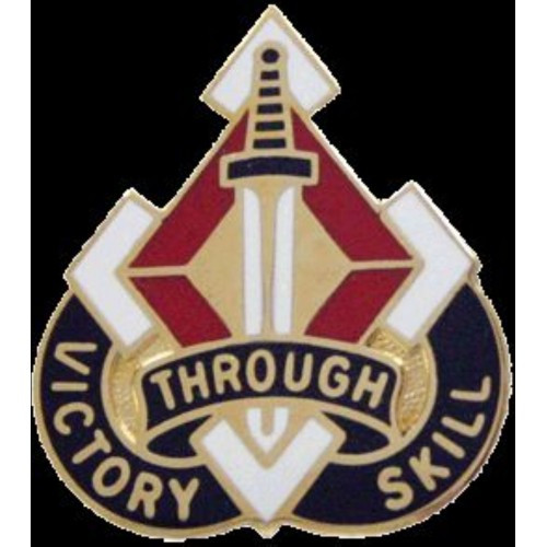 "Знак металический US ARMY ""Through Victory Skill"" (оригинал), [999] Multi"