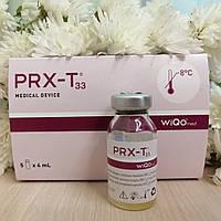 PRX –T 33 Пилинг 4 мл+ 2 пробника крема