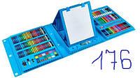 Набор для рисования в чемоданчике с мольбертом  художественный 176 предметов краски творчества