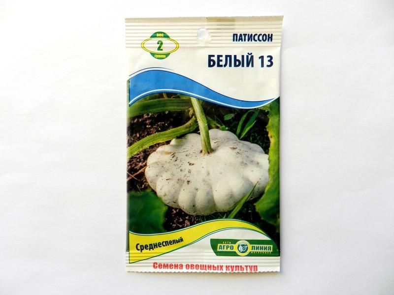 Патиссон БЕЛЫЙ-13 (2г)