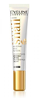 Крем-концентрат для кожи вокруг глаз Eveline Cosmetics ROYAL SNAIL интенсивно подтягивающий, 20мл