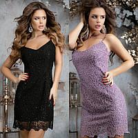 Платье женское нарядное, вечернее, гипюровое, на тонких бретельках, короткое, ровное, стильное, модное, фото 1