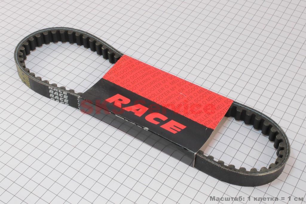 Ремень 705х18 RACE Honda AF20 на скутер