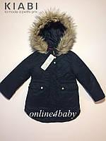 Зимняя куртка парка Kiabi 3in1 System на девочку 4-5 лет
