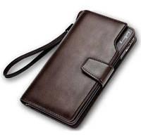 Мужской клатч портмоне Baellerry Business коричневый
