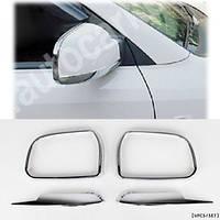 Hyundai Elantra 2000-2006 гг. РАСПРОДАЖА!!! Обводка зеркал + верхушка (пласт)
