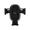 Автомобильный универсальный держатель Remax Wireless Charging RM-C38 Black, фото 2