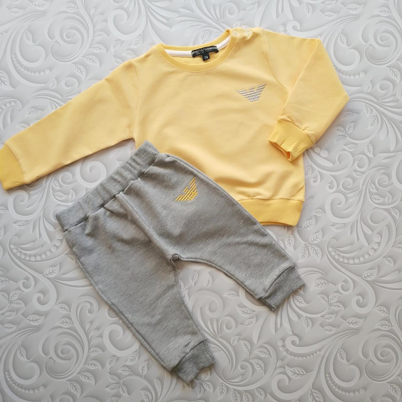 Детский костюм Armani baby