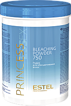 Пудра для обесцвечивания волос PRINCESS ESSEX  (750г)