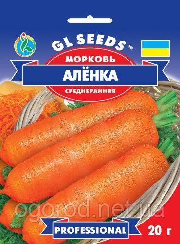 Алёнка семена моркови 20 грамм