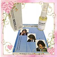 Stopsedin спрей для волос (СтопСедин).
