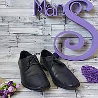 Туфли Caman кожа мужские