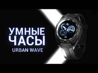 Смарт часы Gelius Pro GP-L3 (URBAN WAVE), фото 1