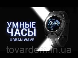 Смарт часы Gelius Pro GP-L3 (URBAN WAVE)