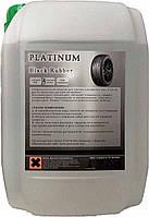 Средство для чернения резины Platinum Black Rubber 5 л