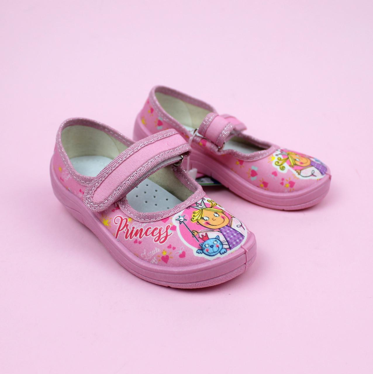 Текстильные детские туфли тапочки Алина, розовый Princess размер 25,26,27,28,29 тм Waldi