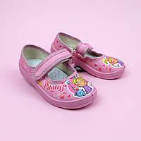 Текстильные детские туфли тапочки Алина, розовый Princess размер 25,26,27,28,29 тм Waldi, фото 1