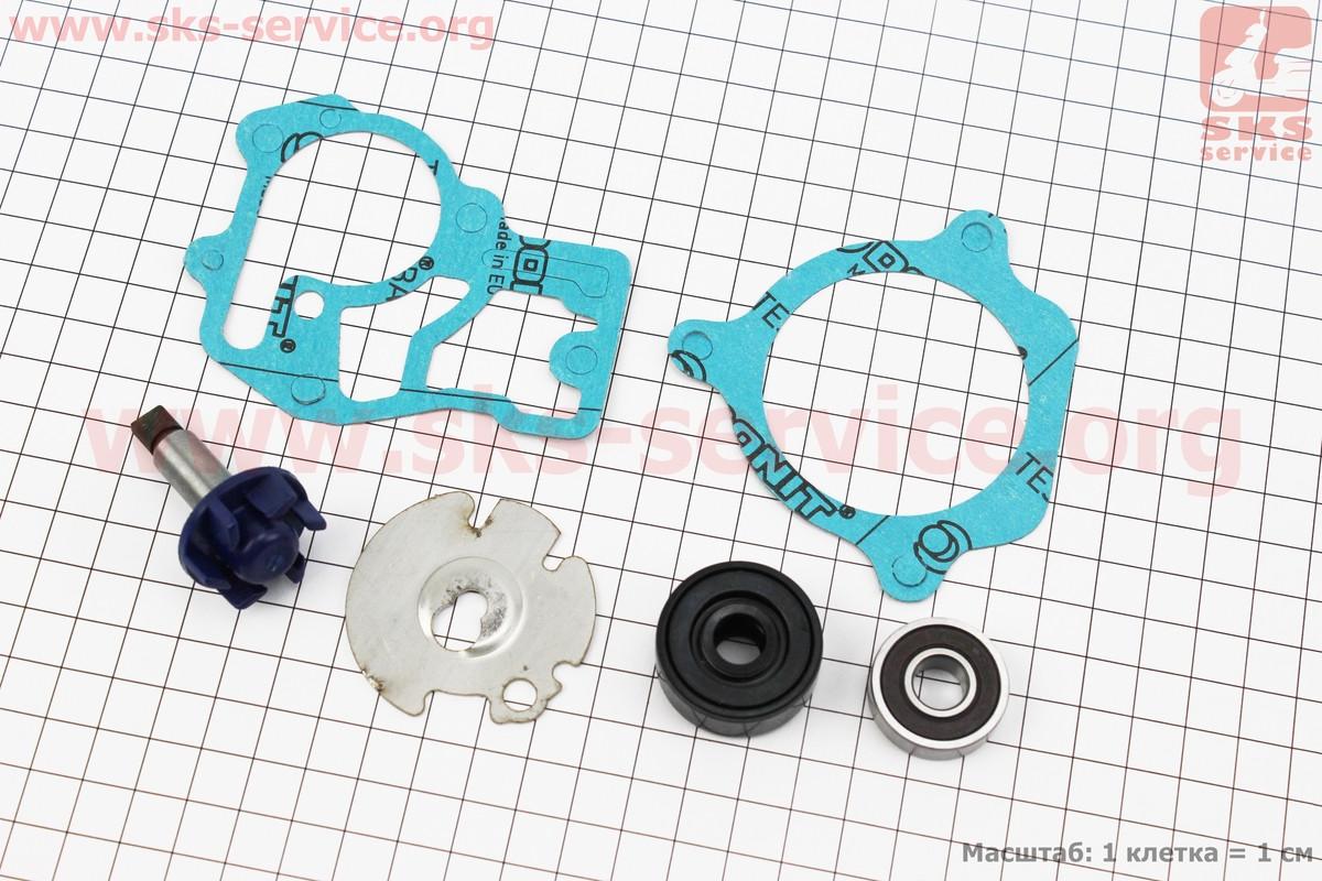 Ремонтный к-кт помпы водяной + крыльчатка + пластина Yamaha GEAR 4T, SA26J, SA36J, 6 деталей (безасбест)