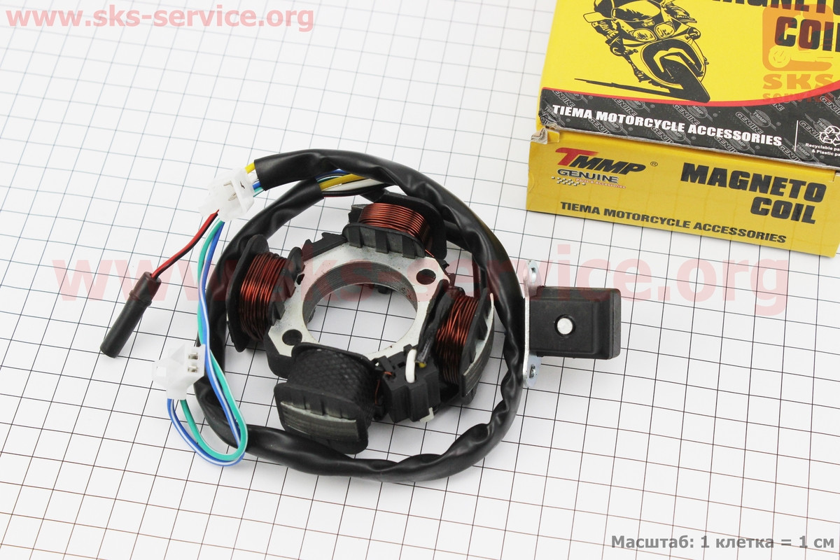 Статор магнето Suzuki AD50/100 (3 провода) + датчик холла на скутер