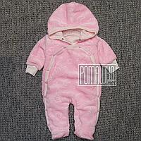 Махровый с подкладкой р 56 0-1 мес теплый флисовый детский человечек комбинезон для малышей махра 5077 Розовый