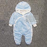 Махровый с подкладкой р 62 1-3 мес теплый флисовый детский человечек комбинезон для малышей махра 5077 Голубой, фото 1