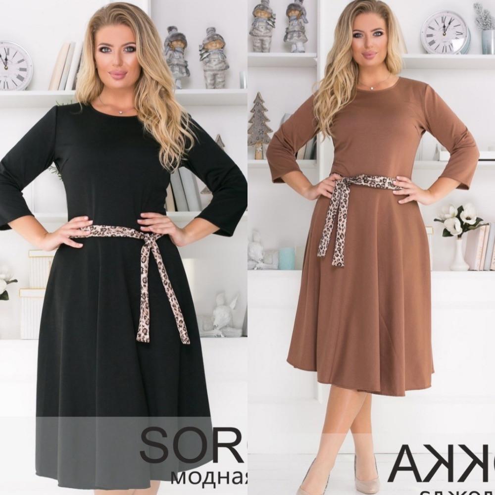 Платье женское, трикотажное, повседневное, офисное,расклешенное, леопардовый пояс, до 58 р-ра