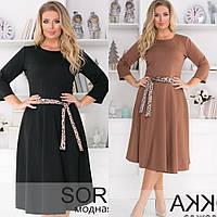 Платье женское, трикотажное, повседневное, офисное,расклешенное, леопардовый пояс, до 58 р-ра, фото 1
