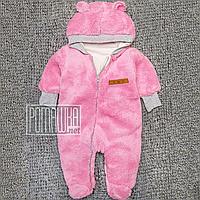 Махровый с подкладкой р 62 1-3 мес теплый детский человечек комбинезон для новорожденных махра ушки 5079 Розов