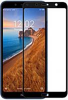 Защитное стекло ArmorStandart Full-Screen Fullglue Xiaomi Redmi 7A Black (ARM55049-GFG-BK)