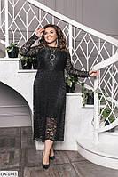 Стильное модное платье из гипюра р-ры 50-60 арт 3041
